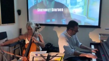 Пътят на честта - официален музикален фон изсвирен от Кремена Халваджиян
