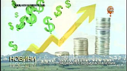 Пловдивските новини от 18.02.2020
