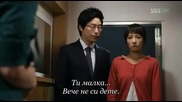 Scent Of A Woman 12 2/2 (bg Sub)
