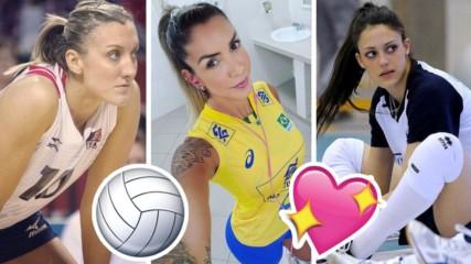 5 натурални спортни чаровници, на които не можеш да откажеш!