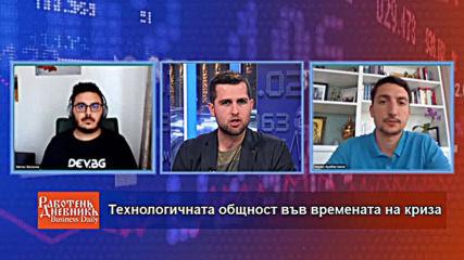 Развитието на най-голямата IT общност в България