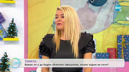 """Марта Вачкова: Нова година ли е най-важният празник? - """"На кафе"""" (13.12.2019)"""