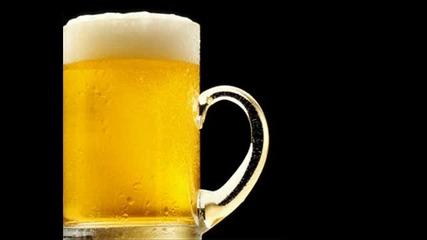 Който пие бира не умира *смях