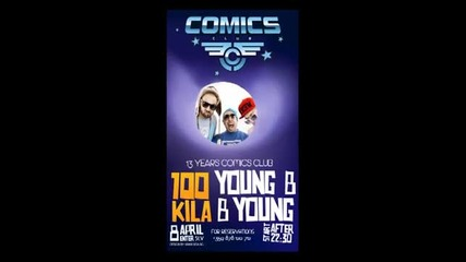 100 Кила + Youngbbyoung [ 8 Април във Варна: Баварец вадя от гараж ]