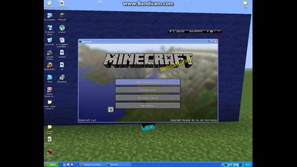 4.minecraft Survival