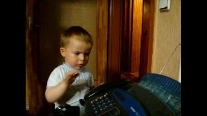 Плами и разваления факс