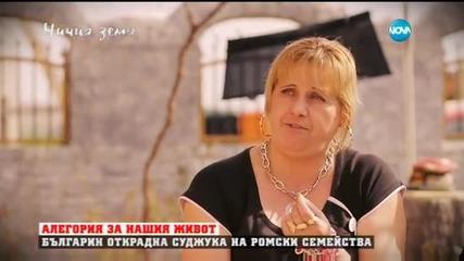 "Държава под видеонаблюдение в ""Ничия земя"" (26.03.2016)"