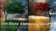 Страхотно парче / Chris Spheeris - Electra / Живей приятелю - Матей Шопкин