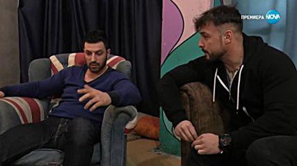 София - Ден и Нощ - Епизод 515 - Част 2