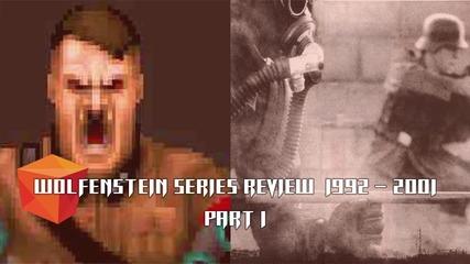 Историята на Wolfenstein игрите част 1