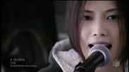 Yui - Gloria