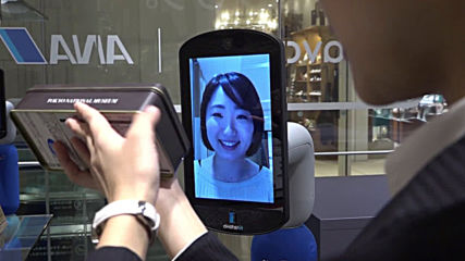 Experience real world places remotely with brand new 'avatar robotic technology'