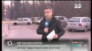 Поредно показно убийство, този път в Пловдив