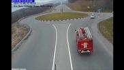 Най-бързият пожарен камион в Русия
