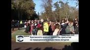 Британското кралско семейство присъства на традиционната рождествена литургия