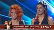 Нора и Ива - X Factor Live (23.10.2014)