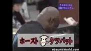 Откачена Японска Игра В Библиотека.