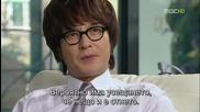 Бг субс! Me Too Flower / И аз съм цвете (2011) Епизод 10 Част 2/4