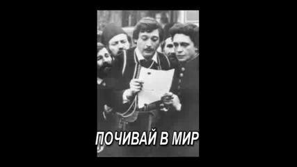 Почина Радко Дишлиев