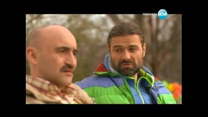 Горчивата истина за България