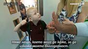 Момче получи шанс да се храни за пръв път, откакто се е родило