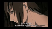Naruto Shippuuden - 141 [bg subs] високо качество