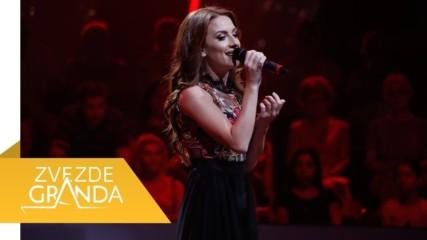 Dragana Jordanova - КАСТИНГ - Голямата поп-фолк звезда 18/19 - 29.09.18. EM 02