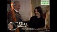 Пленителката на сърца - еп.27/4 (bg subs)