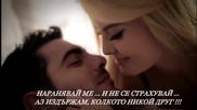 Жестока Гръцка! ... Наранявай Ме ... | Превод