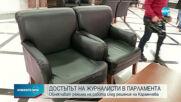 Новините на NOVA (30.09.2020 - следобедна емисия)