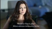 Превод * Keti Garbi - Deikse mou- duetto me ton Giorgo Papadopoulo - 2014 H D 1080p Lyric