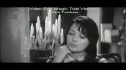 Милица Божинова и Илия Ангелов - Скъпа моя, Скъпи Мой
