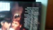 Българското DVD издание на Призрак с Деми Мур (1990) от Александра Видео (2001)