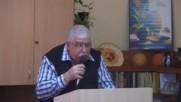 Да вървим по стъпките на Господ Исус Христос - Пастор Фахри Тахиров