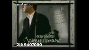 Vasilis Karas - Asthn Na Leei