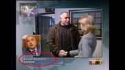 Btv Преименуват политици Господари на ефира