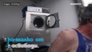 ЖАЖДА ЗА ПРИКЛЮЧЕНИЯ: Мъж прекара няколко минути в работеща пералня
