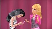 Barbie Life in the Dreamhouse Епизод 25 - Модел за подражание Бг аудио