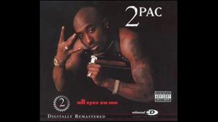 Вечна 2pac - California love