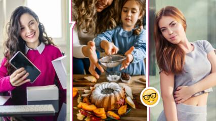 5 неща, за които родителите ни бяха прави