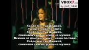 Rihanna - Pon De Replay [бг Превод]