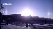 Три Слънца Изгряха над Монголия