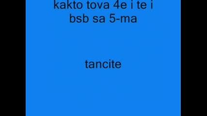 Анти Us5 Копирачи .