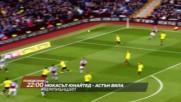 Футбол: Нюкасъл Юнайтед – Астън Вила на 20 февруари по DIEMA SPORТ