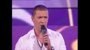 Amar Jasarspahic Gile - 2013 - Samo ovu noc (hq) (bg sub)