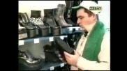 Тутурутка - Бувки