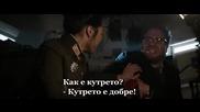 The Interview (2014) (бг субтитри) 2 част