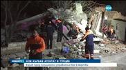 5 души загинаха, а 40 бяха ранени при атентат в Турция