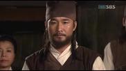 Seo Dong Yo (2006) E08 1/2