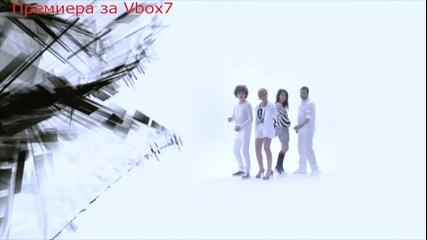 Премиера за Vbox7 - 5-те сезона - Таке My Hand - официално видео